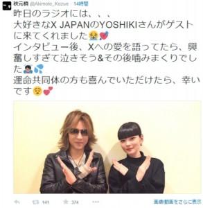 akimoto_kozue