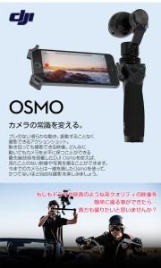aoi-kamera