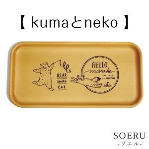 nigehaji-kuma04